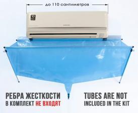 СЕРВИС ПАКЕТ (Standart) 110 см