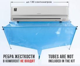 СЕРВИС ПАКЕТ (Maxi-plus) 130 см